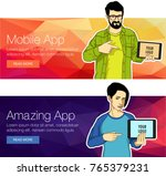 vector banner with faces of guy ... | Shutterstock .eps vector #765379231