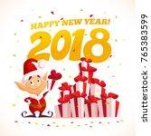 vector flat merry christmas... | Shutterstock .eps vector #765383599