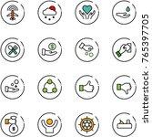 line vector icon set   plane... | Shutterstock .eps vector #765397705
