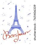 france landmark in brand france ... | Shutterstock .eps vector #765406339