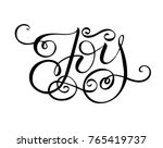 hand lettering joy for card ... | Shutterstock .eps vector #765419737