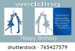 vector illustration postcard.... | Shutterstock .eps vector #765427579