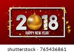 2018 happy new year background... | Shutterstock . vector #765436861