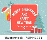 merry christmas and happy new... | Shutterstock .eps vector #765443731