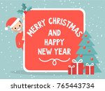 merry christmas and happy new... | Shutterstock .eps vector #765443734