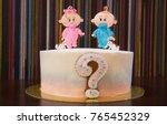 a beautiful festive biscuit... | Shutterstock . vector #765452329