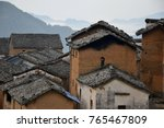 the yangchan tulou  the chinese ... | Shutterstock . vector #765467809