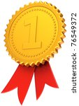 gold award ribbon first place... | Shutterstock . vector #76549372