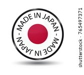 made in japan glossy button | Shutterstock .eps vector #765497371