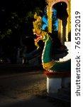buddhist  lao temple laos... | Shutterstock . vector #765522019