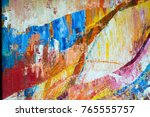 canvas  oil. painting painted... | Shutterstock . vector #765555757