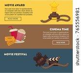 retro cinema and movie premiere ...   Shutterstock .eps vector #765556981