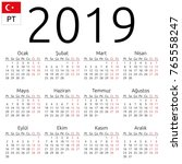simple annual 2019 year wall...   Shutterstock .eps vector #765558247