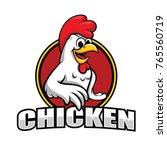chicken mascot for restaurant... | Shutterstock .eps vector #765560719