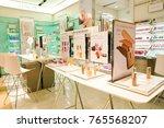 rome  italy   circa november ... | Shutterstock . vector #765568207