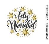 feliz navidad spanish merry... | Shutterstock .eps vector #765588811