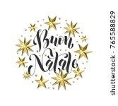 buon natale italian merry... | Shutterstock .eps vector #765588829