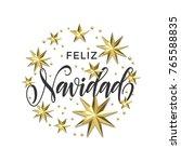 feliz navidad spanish merry... | Shutterstock .eps vector #765588835
