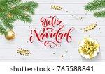 feliz navidad spanish merry... | Shutterstock .eps vector #765588841