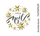 joyeux noel french merry... | Shutterstock .eps vector #765589039