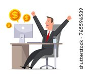 happy businessman rejoices in... | Shutterstock .eps vector #765596539