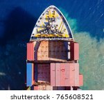 large container ship at sea  ... | Shutterstock . vector #765608521