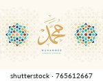 vector design mawlid an nabi  ... | Shutterstock .eps vector #765612667