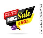 sale banner original discount... | Shutterstock .eps vector #765629869
