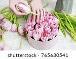 florist at work. how to make... | Shutterstock . vector #765630541