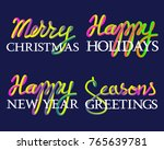 winter holiday fluid colors and ... | Shutterstock .eps vector #765639781