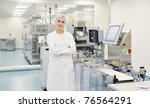 woman worker in pharmacy... | Shutterstock . vector #76564291