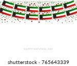 kuwait national day background. | Shutterstock .eps vector #765643339