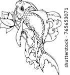 llustration of japanese carp.... | Shutterstock .eps vector #765653071