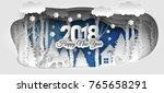 creative happy new year 2018... | Shutterstock . vector #765658291