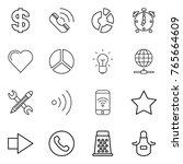 thin line icon set   dollar ...