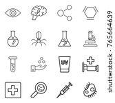 thin line icon set   eye  brain ...   Shutterstock .eps vector #765664639