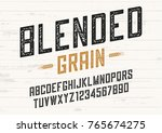 blended grain vector vintage... | Shutterstock .eps vector #765674275