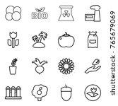 thin line icon set   atom core  ... | Shutterstock .eps vector #765679069