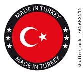 made in turkey button | Shutterstock .eps vector #765683515