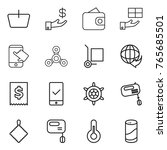 thin line icon set   basket ... | Shutterstock .eps vector #765685501