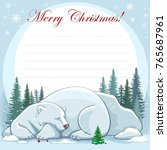 New Year Greeting Card With...