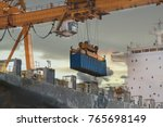 crane shipping container | Shutterstock . vector #765698149