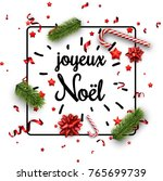 merry christmas background with ... | Shutterstock .eps vector #765699739