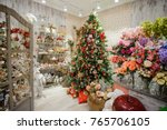 big and beautiful decorated... | Shutterstock . vector #765706105