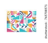 ornamental flat design spring... | Shutterstock .eps vector #765708571