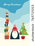 vector merry christmas retro... | Shutterstock .eps vector #765715315