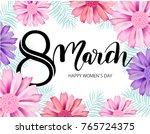 happy women's day. handwritten... | Shutterstock .eps vector #765724375