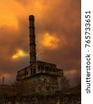 Small photo of Abandoned Soviet-built factory in mountains. Economic crisis, industrial collapse. Abkhazia, sluggishness of economy, comatose economy, stagnation