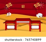 happy chinese new year element... | Shutterstock .eps vector #765740899