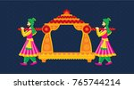 traditional indian marriage | Shutterstock .eps vector #765744214